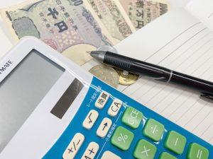家計簿、家計管理のコツ
